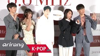 [Showbiz Korea] Want a Good Horror Moive? Mystery explorers of a club known as '0.0MHz'