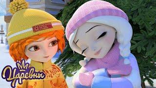 Царевны Зимние серии Короткий сборник мультиков для детей