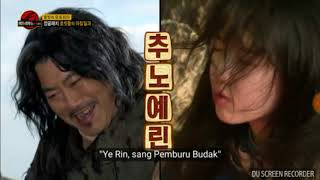 """Download Yerin Funny moment in """"Law of The Jungle"""""""