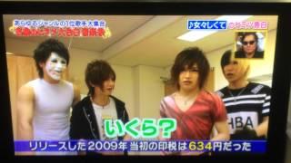 7/2(水)19:00~20:54 日本テレビ「1番ソングSHOW」 ゴールデンボンバー ...