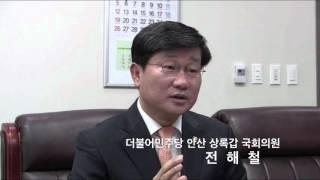 전해철의원 감사패 수상-안산스마트허브 반월공단 시화공단…