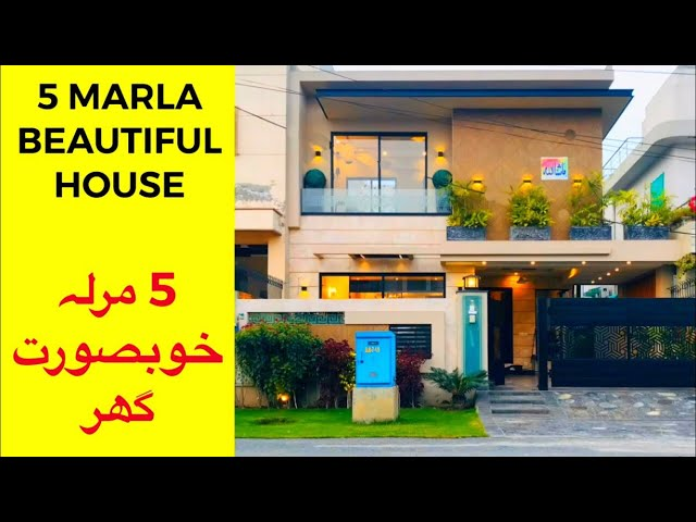 5 Marla Beautiful House in DHA Phase 8 Lahore - Small House Beautiful Interiors - Modern Homes