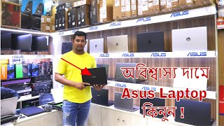 ASUS Laptop Price In BD | Buy Brand New ASUS Laptop Best Price 2019