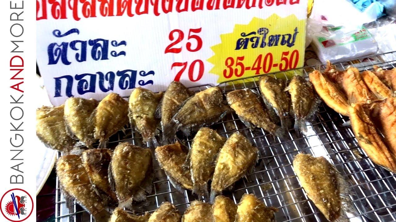 Thai Street Food 2019 Bangkok - YouTube