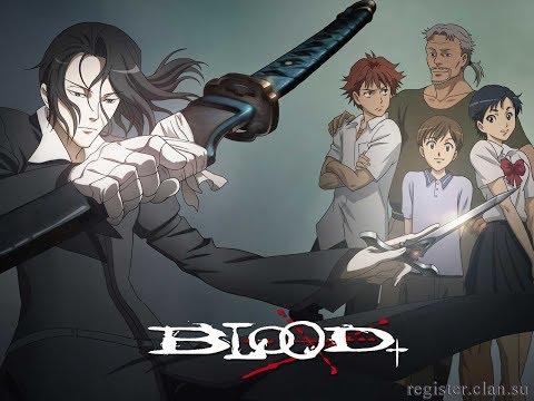 Смотреть мультфильм кровь плюс