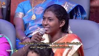 Neeya Naana   11th August 2019 - Promo 2
