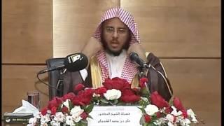 محاضرة للشيخ/ د-علي الشبيلي(برنامج عملي لبناء مناخ أسري متميز)29-2-1437