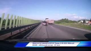 видео эвакуатор по россии дешево