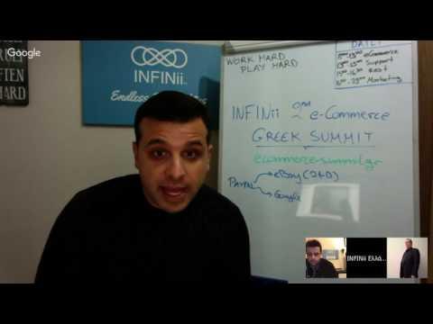 e-Commerce Ιστορίες Επιτυχίας powered by INFINii Ελλάδα-Κύπρος