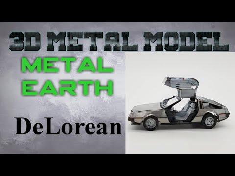 Metal Earth Build - DeLorean