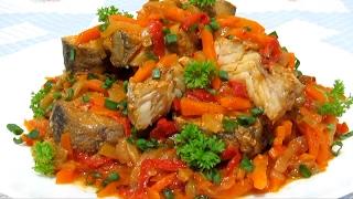 #Рыба МИНТАЙ(ХЕК) Тушеная в Томатно - Овощном Соусе Просто и очень Вкусно #Рецепт
