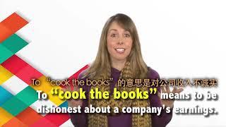 一分钟美语--Cook the Books - YouTube