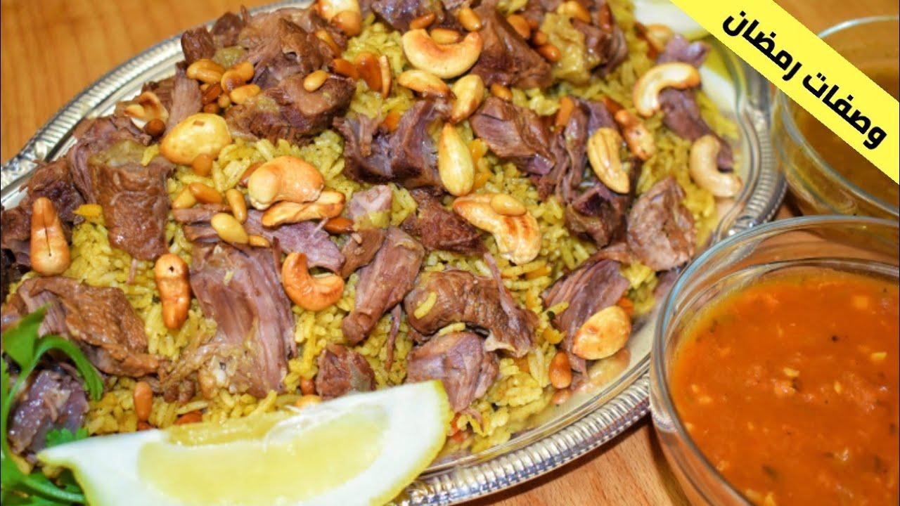 كبسة اللحم بالطعم الذي سيجعل فمك يبتسم وراسك يميل مع الصلصة الهندية وصلصة اللحم Kabsah/وصفات ارز