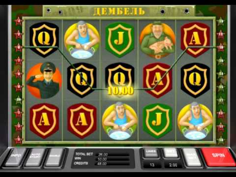 Бесплатные игровые автоматы скачать без регистрации