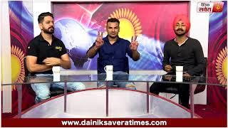 Bhalwan Singh : Exclusive Interview | Ranjit Bawa | Releasing 27th October | Dainik Savera