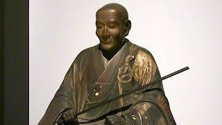 康乗作《蘭渓道隆坐像》京都・西来院 東京国立博物館 特別展「栄西と建仁寺」