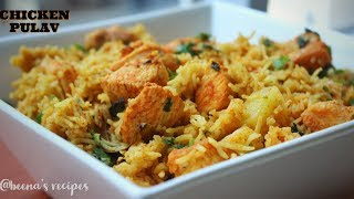 'andhra chicken pulao recipe