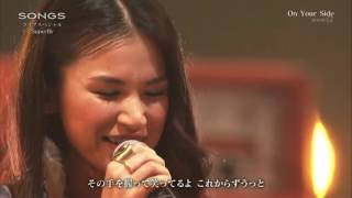 Superfly/On Your Side LIVE