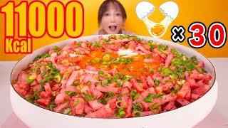 【大食い】超簡単!卵30個使用してつくるカルボナーラ風ご飯が超美味しい!ご飯に染み込むベーコンの脂がたまらなくジューシー[焼きいも飲めるってよ]5kg[7人前]11000kcal【木下ゆうか】