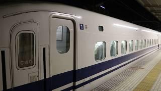 2017.5.15 東海道新幹線 700系 C40編成 こだま683号 豊橋駅出発