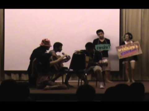 Talent Show - Group 6 Singapore