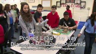 Школа Монтессори: Создание роботов в школе Монтессори (2016)