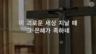 가정예배830 (밸리한인커뮤니티교회/21-4-12-월)…