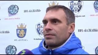 Первой послематчевое интервью Алексея Якименко
