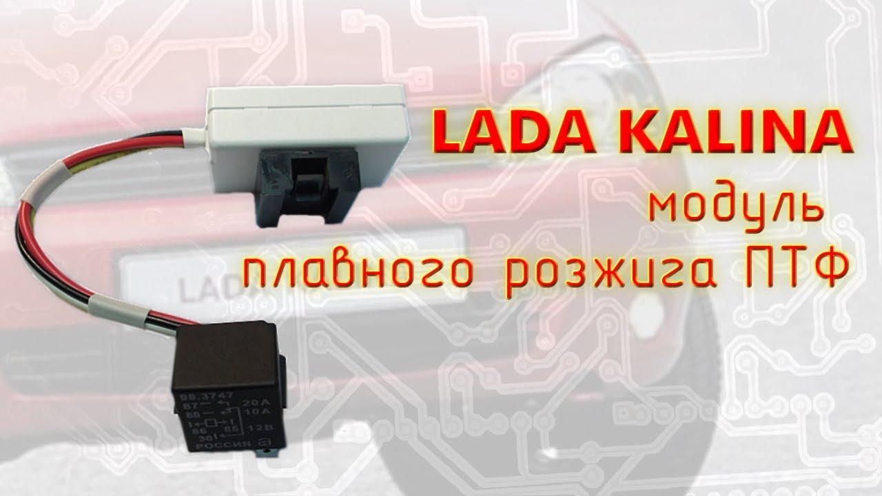 Lada kalina sport (лада калина спорт) конфигуратор автомобиля, цвета, актуальные цены, комплектации, сравнение моделей.