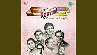 Aaj Unse Pehli Mulaqat Hogi Revival Film - Paraya Dhan