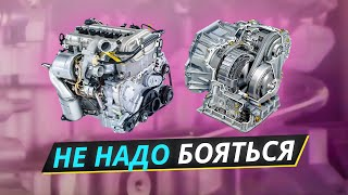 Вся правда о турбомоторах. Стали ли вариаторы надёжными? На примере JAC | Техническая программа