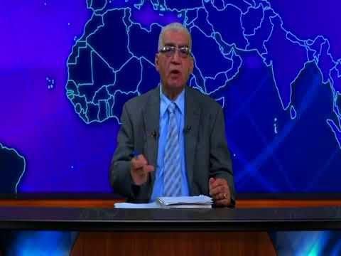 كمال يلدو: مقدمة برنامج أضواء على العراق ليوم 18 تشرين أول 2017  - نشر قبل 35 دقيقة