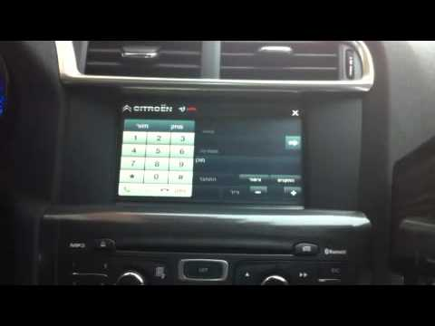 new citroen c4 multimedia system youtube