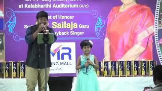 Seetamma andalu song Performance in symphony musicals12th anniversary Sai Deva Harsha, Veda Vagdevi