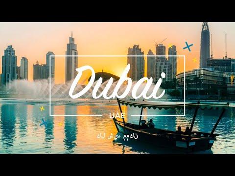 United Arab Emirates travel 2017: Dubai, Abu Dhabi & more