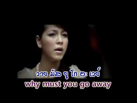 เพลงอาทิตย์อับแสง Blue Day ขับร้องโดย ศิริลักษณ์ ผ่องโชค ปาดตัวอักษรโดย Peemanong