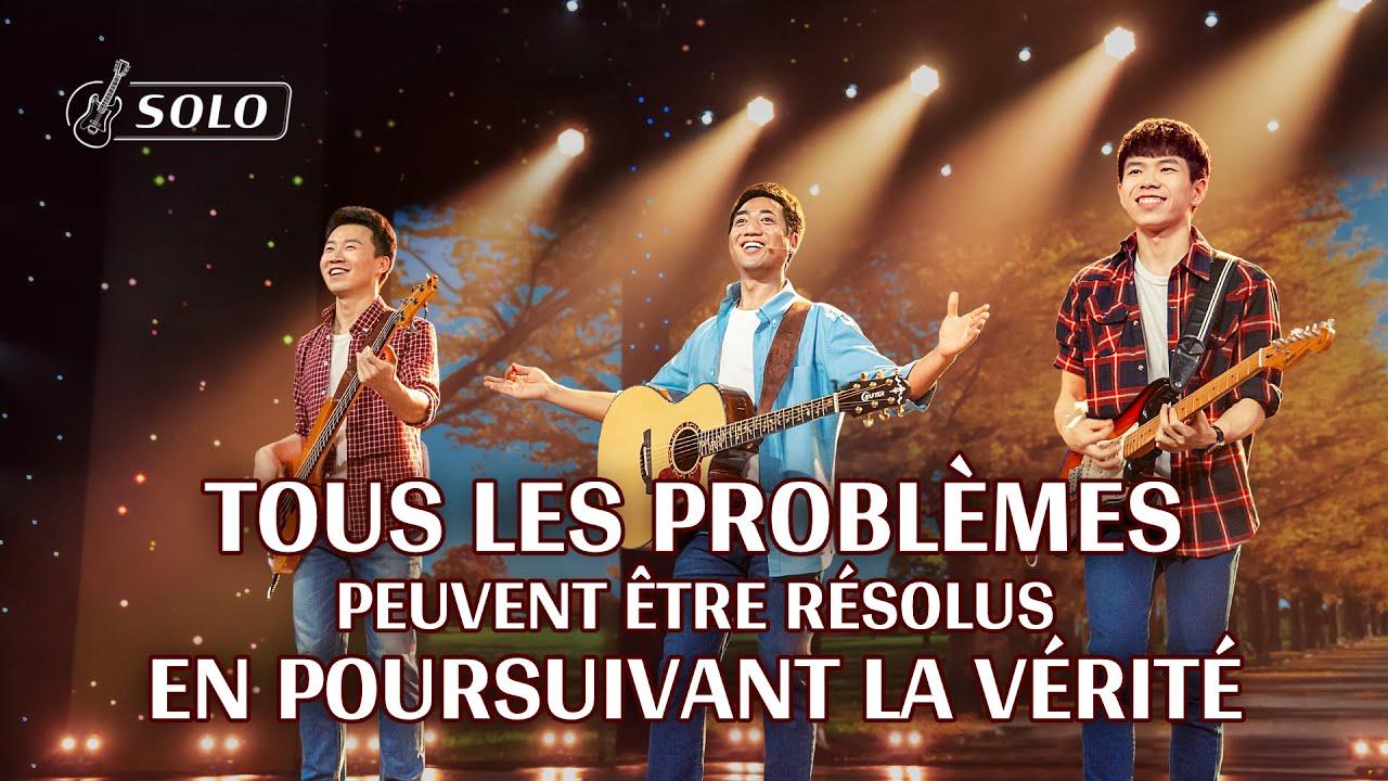 Musique chrétienne 2020 « Tous les problèmes peuvent être résolus en poursuivant la vérité »