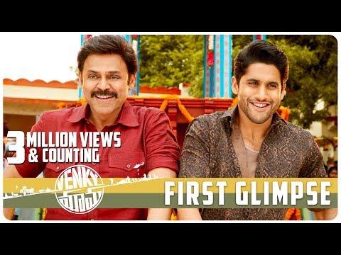 Venky Mama First Glimpse | Daggubati Venkatesh, Akkineni Naga Chaitanya | Suresh Productions