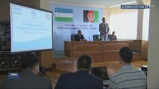 Узбекско-афганский бизнес-семинар в АО «Узкурилишматериаллари»