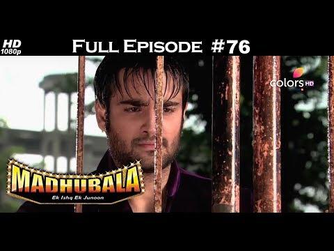 Madhubala - Full Episode 76 - With English Subtitles thumbnail