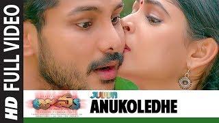Anukoledhe Full Song Juvva Songs | Ranjith, Palak Lalwan | MM Keeravaani