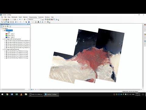 خطوة بخطوة - 06  - دمج صور الاقمار الصناعية باستخدام Arc GIS