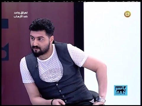 مقلب ويا الفنان العراقي احمد البحار- برنامج ياسرمان - الحلقة ٢٤