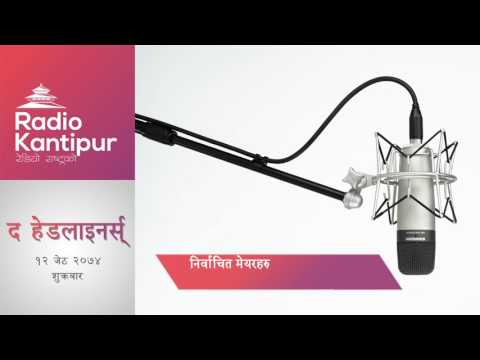 The Headliners interview with Elected Mayors | RJ Diwa Bhattarai | 26 May 2017