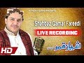 Download SHAHBAZ QAMAR FAREEDI - MEHFIL SAFA WALA CHOWK (LAHORE) - OFFICIAL HD  MP3 song and Music Video