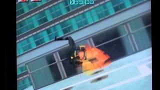 Sega Arcade Hits - Gunblade NY