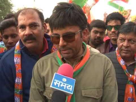 तिरंगा यात्रा बीकानेर में अल्पसंख्यक भाजपा जिला मोर्चा ने निकाली ....देखे इस वीडियो में