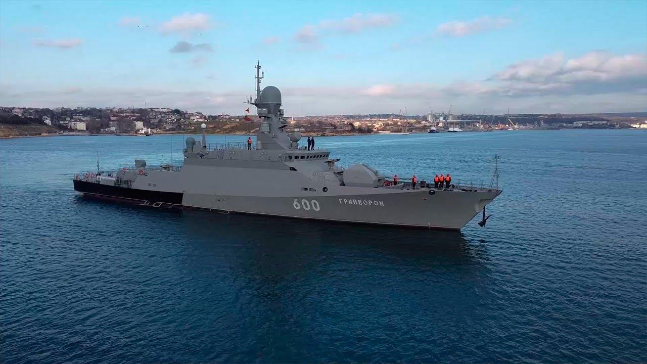 Новый МРК «Грайворон» принят боевой состав ЧФ