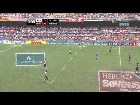 [Hong Kong Rugby Sevens 2013] Cup Semi Final -- Fiji VS New Zealand