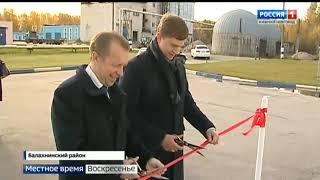 Смотреть видео Репортаж Россия 1 ТехноПарк ЗАО